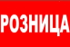 С 01.11.2020 принимаем оплату от частных лиц. Оплата на сайте.